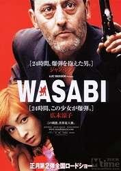 Một Mình Chống Mafia Nhật