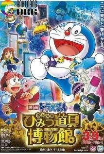 C490C3B4rC3AAmon-Nobita-VC3A0-ViE1BB87n-BE1BAA3o-TC3A0ng-TE1BB91i-ME1BAADt-Doraemon-Nobita-s-Secret-Gadget-Museum-2013