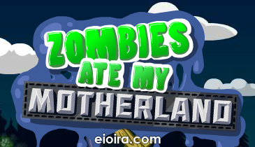 Zombies Ate My Motherland Logo