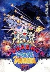 Doraemon - Đi Tìm Miền Đất Mới
