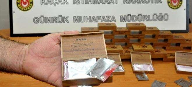 Turkish Porn Tubes  DinoTube