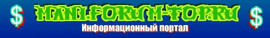СУКА БАНЕР ЁПТ ^_^